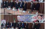 آئین تودیع و معارفه شهردار جدید گرمی مغان در جلسه شورای اداری