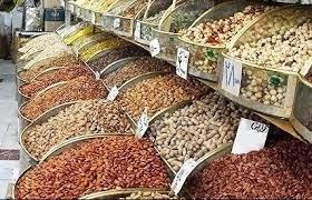 در اصفهان آجیل در بازار فراوان است اما مشتری ندارد