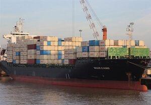 حمله تروریستی به کشتی تجاری ایران در دریای مدیترانه