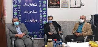 پیک بعدی کرونا در خوزستان با روشن شدن کولرها اتفاق میافتد
