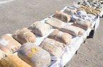 کشف محموله سنگین مواد مخدر در جنوب شرق کشور