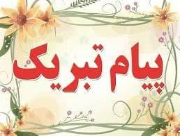 گرامیداشت یاد و خاطره سردار سرلشکر شهید باکری