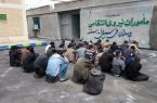 جمع آوری معتادان در شهر پارس آباد