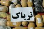 توقیف بیلمکانیکی با ۹۰۸ کیلو تریاک توسط پلیس کرمان