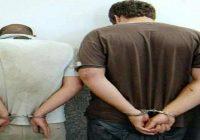 دستگیری عاملان تیراندازی در خیابان نادری قزوین
