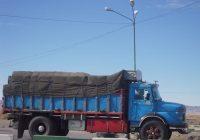 كشف ۷۹ تن سنگ آهن قاچاق در  بافت