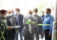 مرکز واکسیناسیون کرونا در قم افتتاح شد