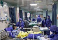 ۱۵۰۶ بیمار کرونایی در اردبیل جان باختند/بستری ۱۱۳ بیمار جدید