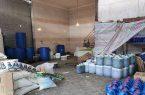 کارگاه تولید مواد شوینده تقلبی در مشهد شناسایی و کشف شد