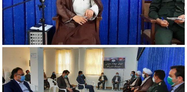 سخنان رئیس شورای فرهنگ عمومی پارس آباد