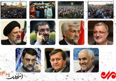 ایران در تبوتاب انتخابات/ نامزدها به کدام استانها سفر کردند؟