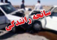 حادثه رانندگی در جاده میانه به زنجان سه نفر کشته درپی داشت