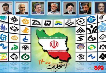 زاکانی:مشکل اشتغال در کرمانشاه جدی است/همتی:جذب توریست محور توسعه